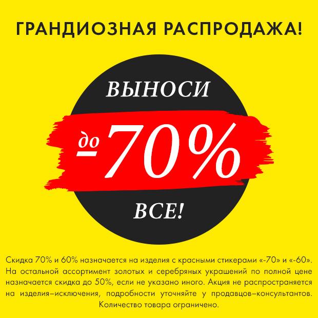 153aeaaa8 Ювелирные украшения — купить ювелирное изделие в интернет-магазине SUNLIGHT  в Москве, выбрать драгоценное украшение в каталоге с фото и ценами