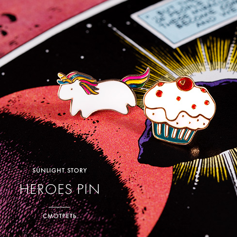 Heroes pin