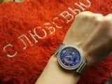Женские супер часы