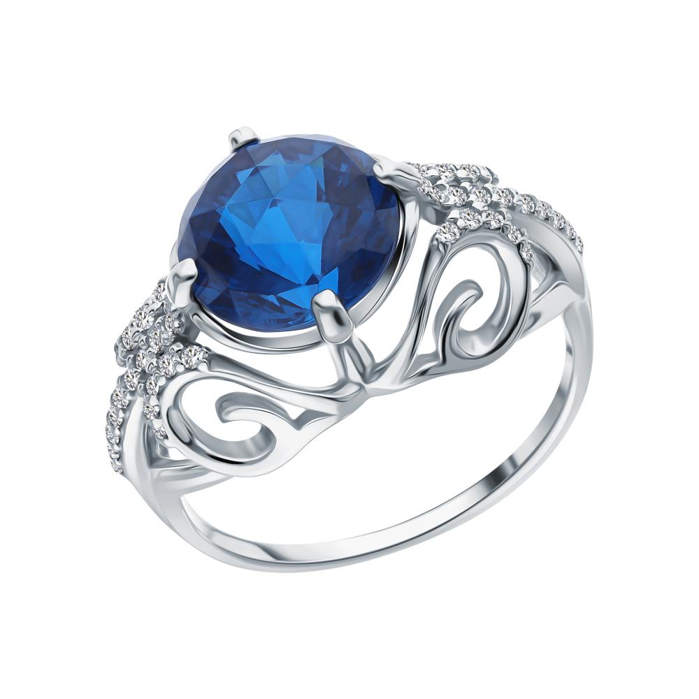 Серебряное кольцо с фианитами и лондонами топазами в Санкт-Петербурге