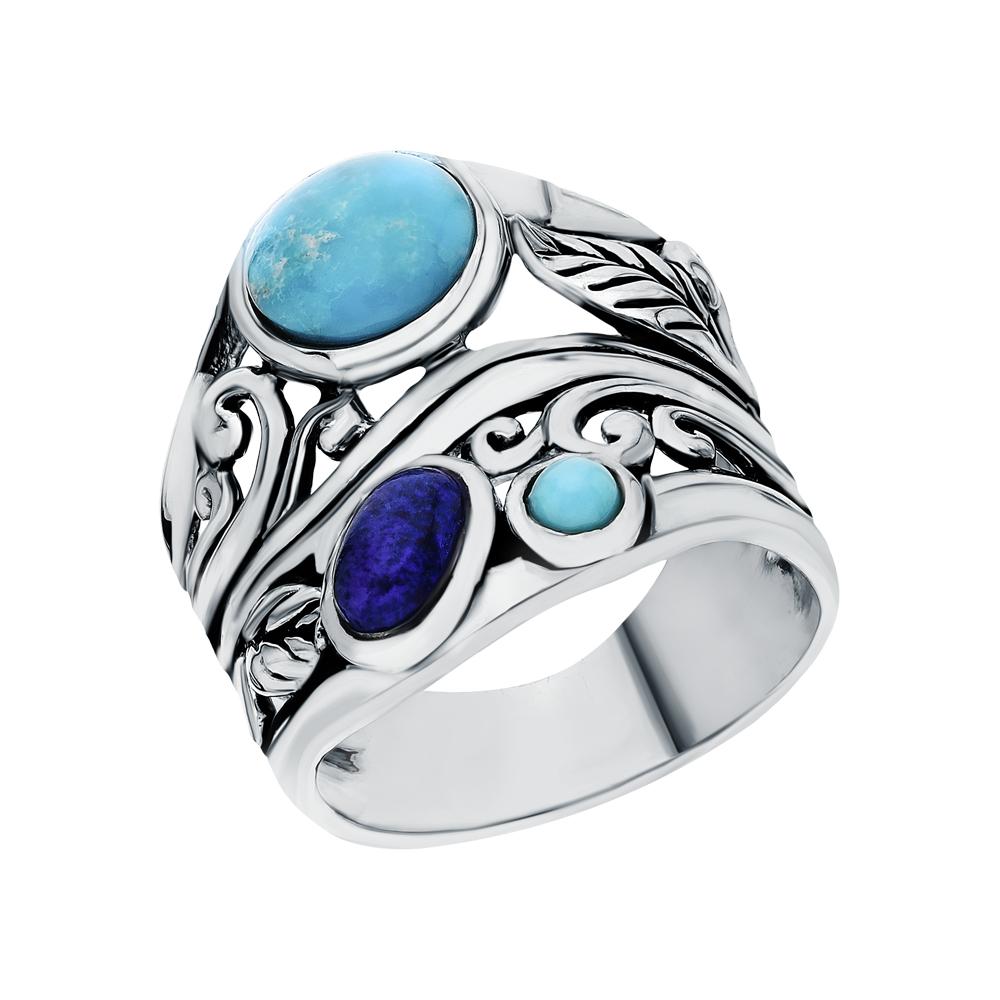 Серебряное кольцо с бирюзой и лазуритом в Екатеринбурге