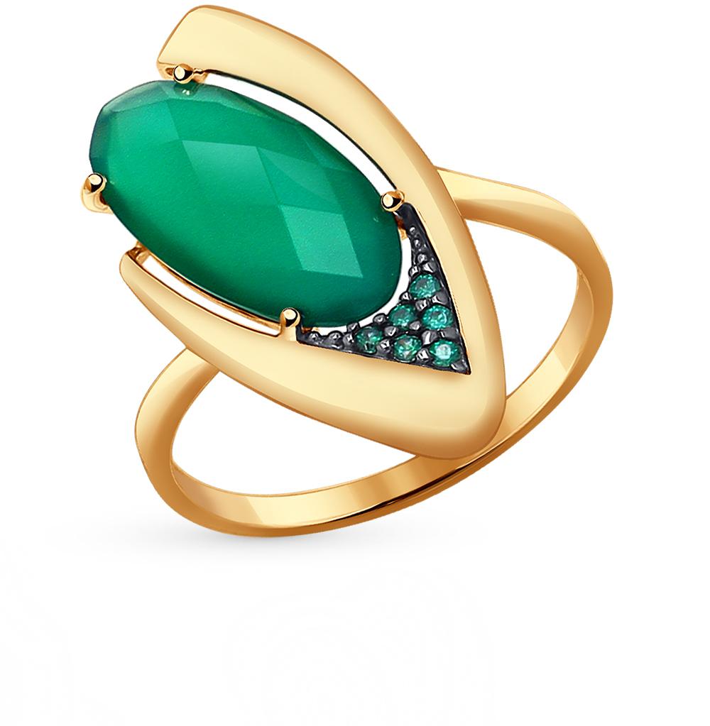 Фото «золотое кольцо с фианитами и агатом»