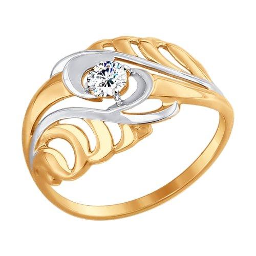 Фото «Золотое кольцо с фианитами SOKOLOV 017446*»