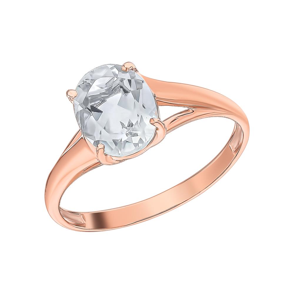 Золотое кольцо с празиолит в Санкт-Петербурге