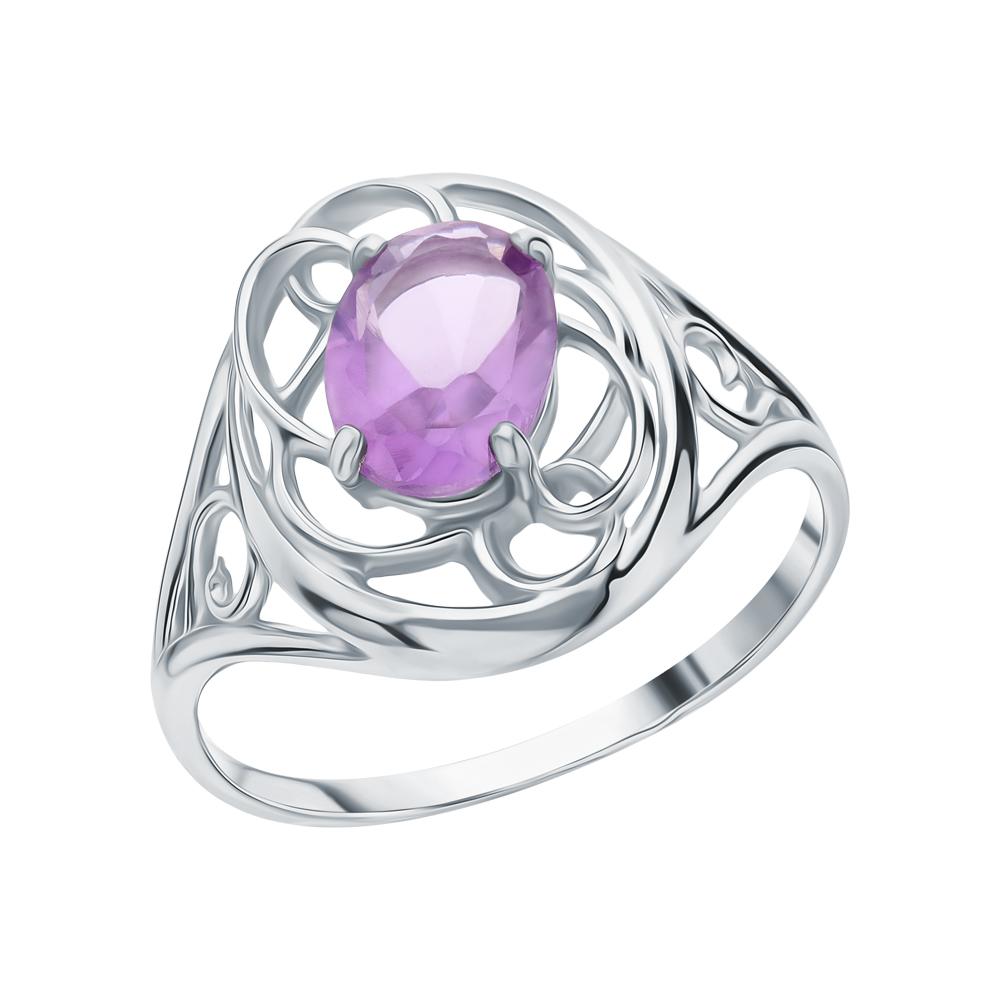 Фото «Серебряное кольцо с александритом»