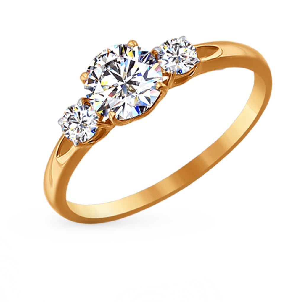 Фото «Золотое кольцо с фианитами SOKOLOV 81010186*»