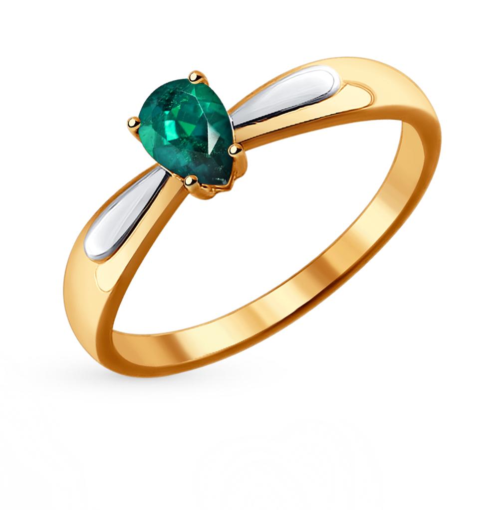 Фото «Золотое кольцо с изумрудами SOKOLOV 3010535»