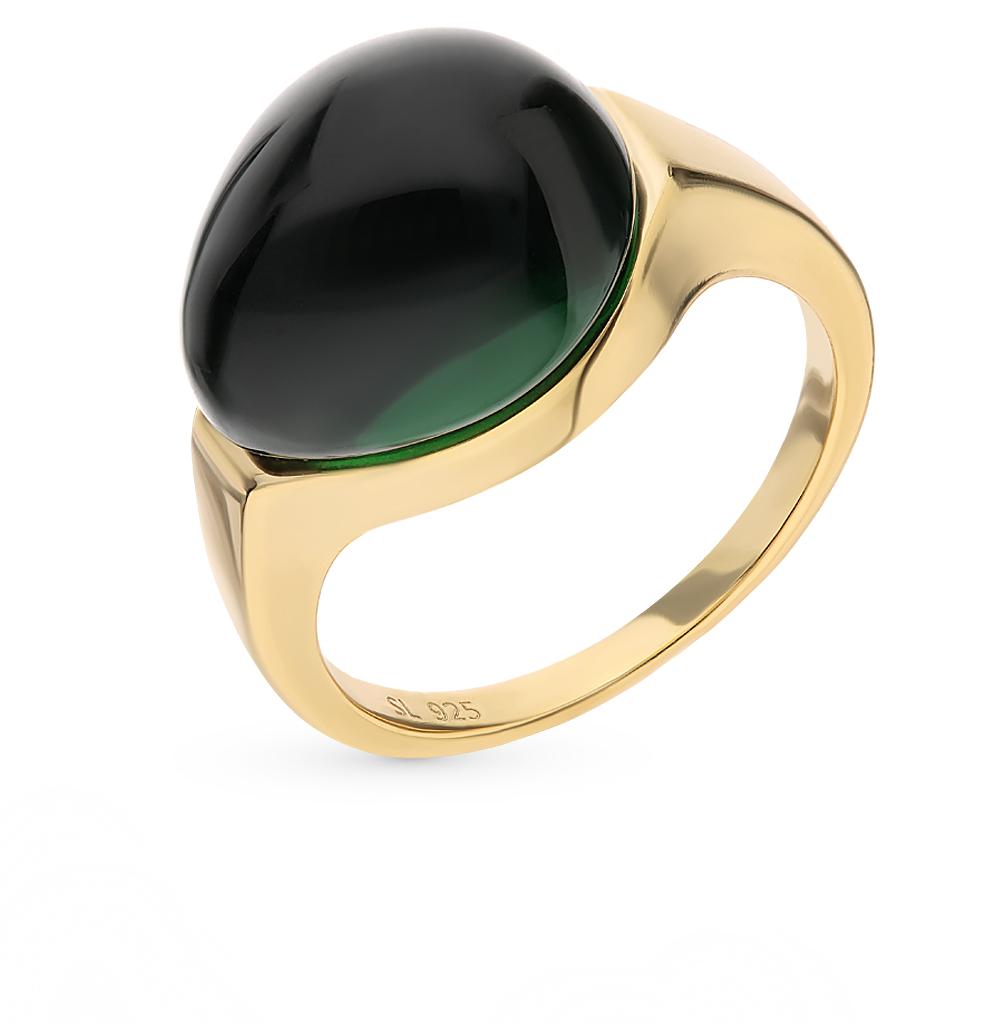 серебряное кольцо с алпанитом
