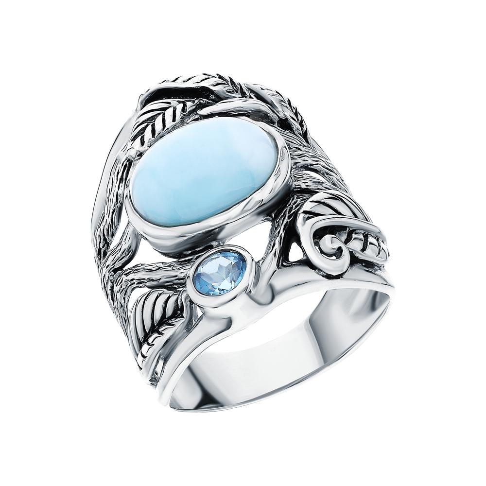 Серебряное кольцо с ларимаром и топазами в Екатеринбурге