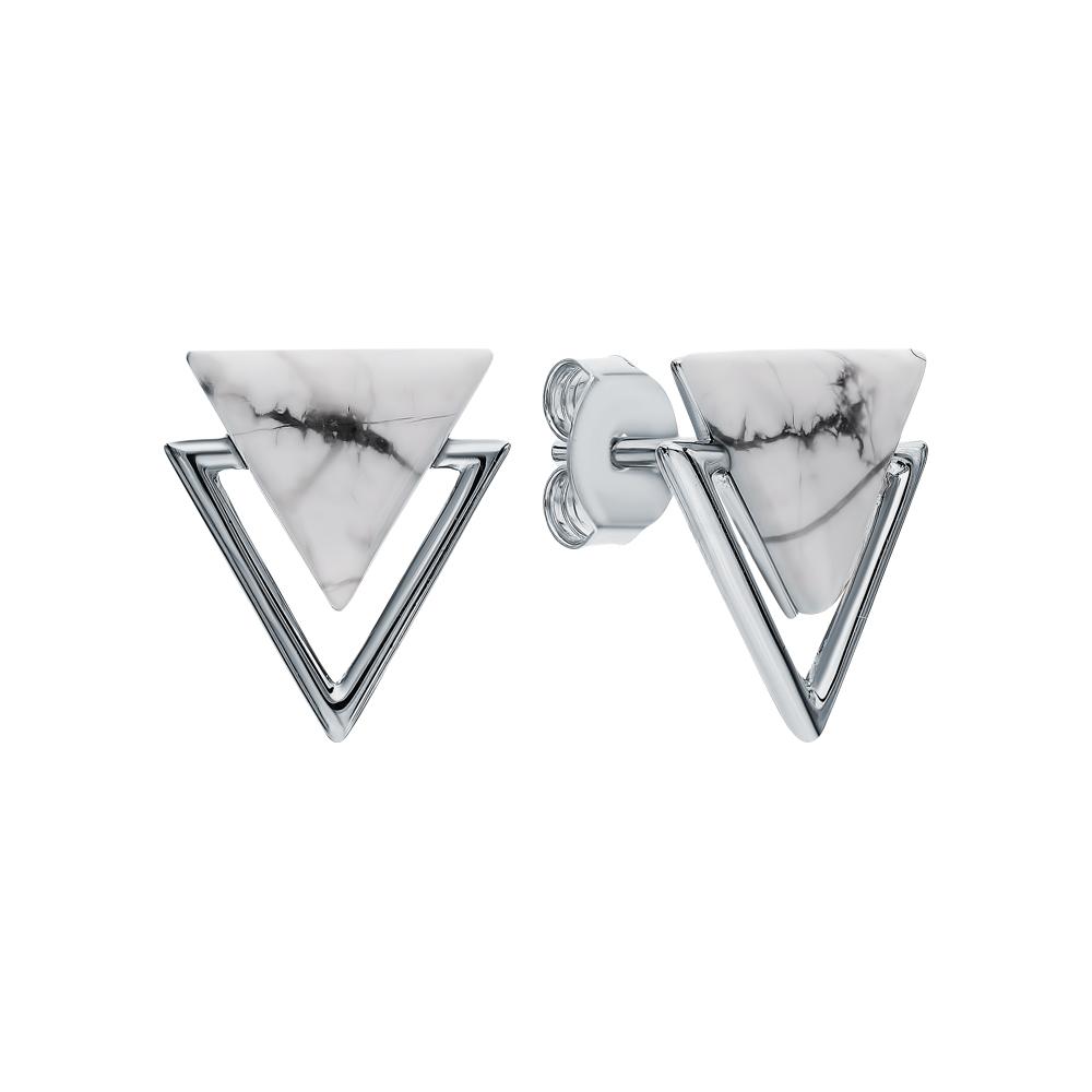 Фото «Серебряные серьги с магнезитами»