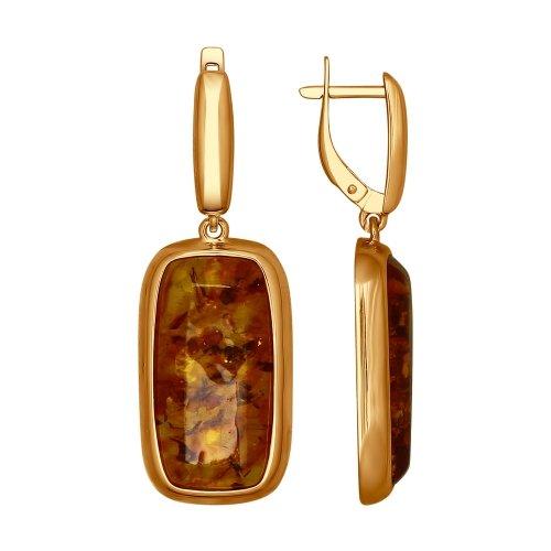 Фото «Серебряные серьги с янтарем SOKOLOV 83020041»