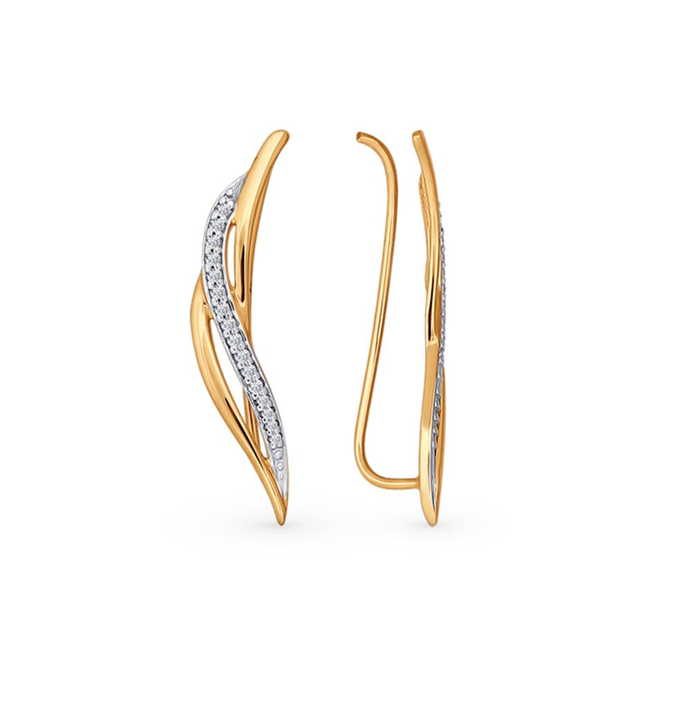 золотые серьги с фианитами SOKOLOV 026531*
