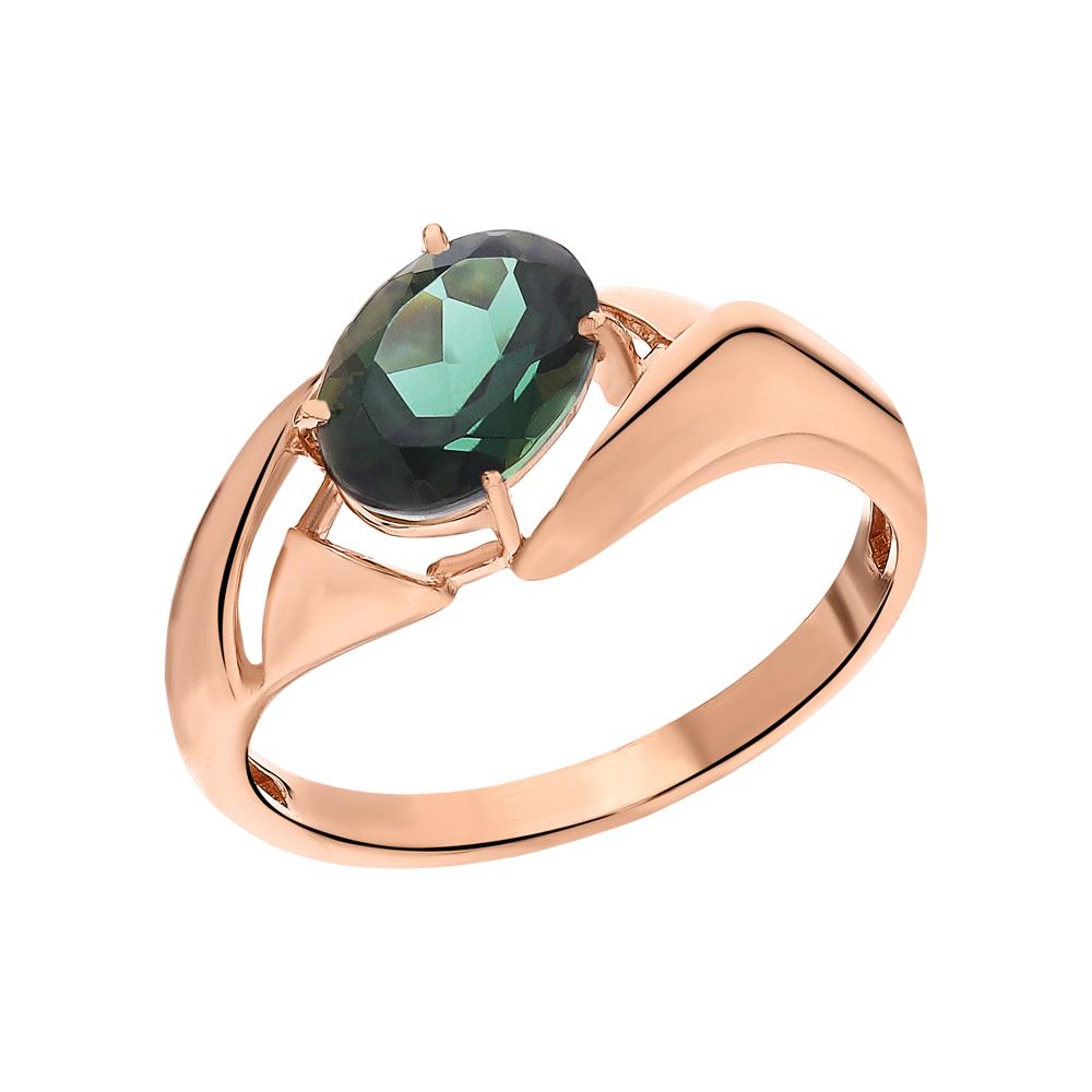 Золотое кольцо с турмалинами в Санкт-Петербурге