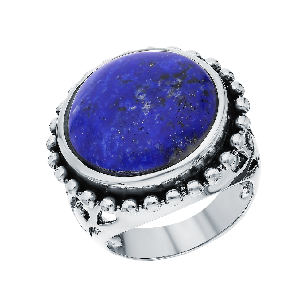Серебряное кольцо с лазуритом в Екатеринбурге