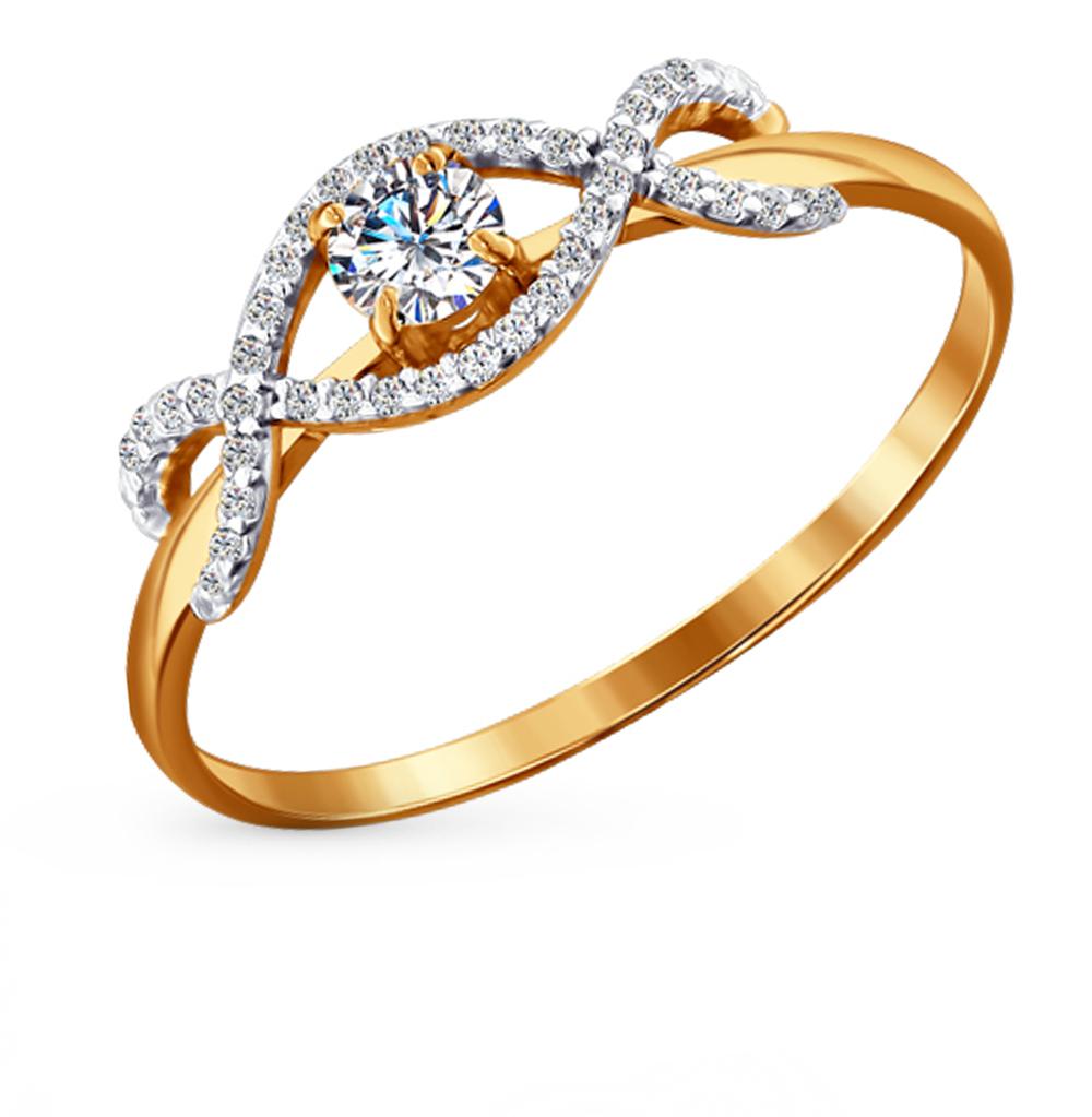 золотое кольцо с фианитами SOKOLOV 015495*