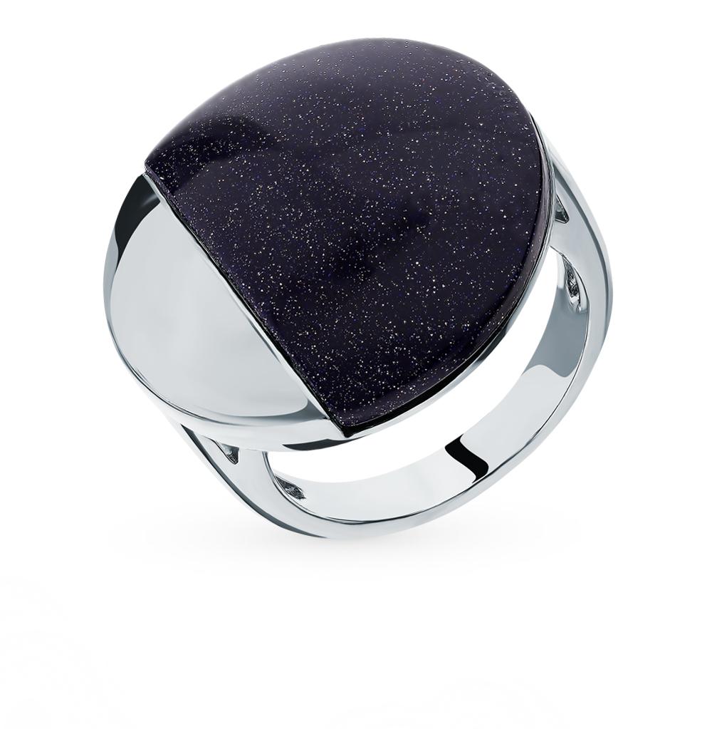 Фото «Серебряное кольцо с керамикой и авантюрином»