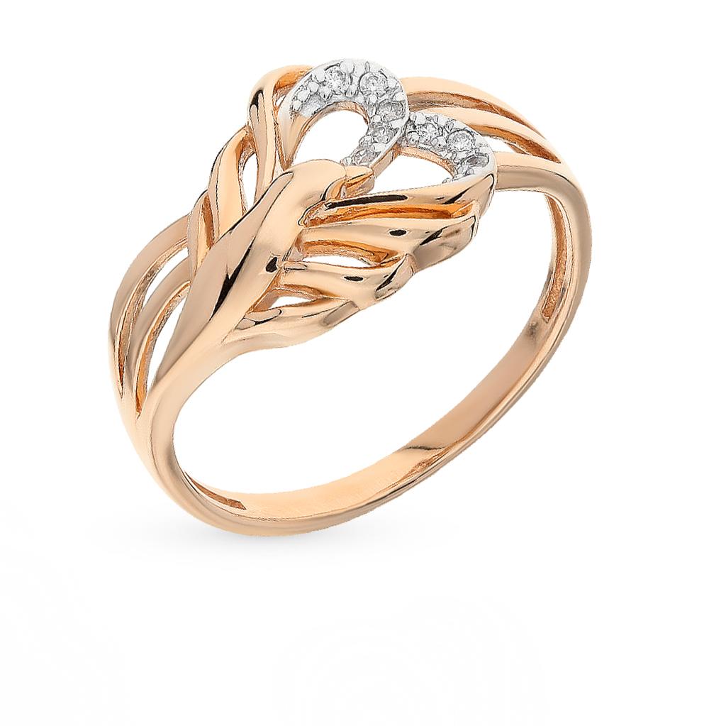 Фото «Металл кольцо с фианитами»