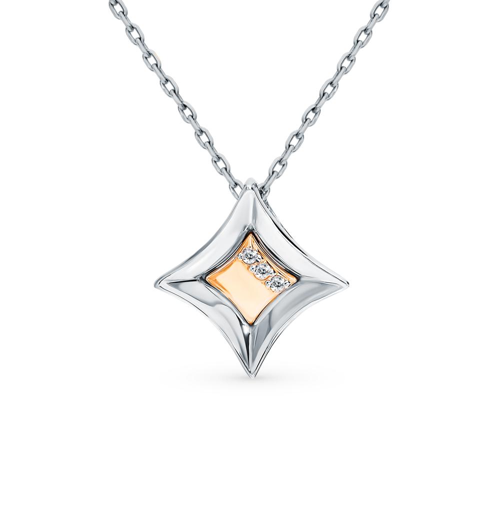 серебряная подвеска с вставкой: золото и бриллиантами