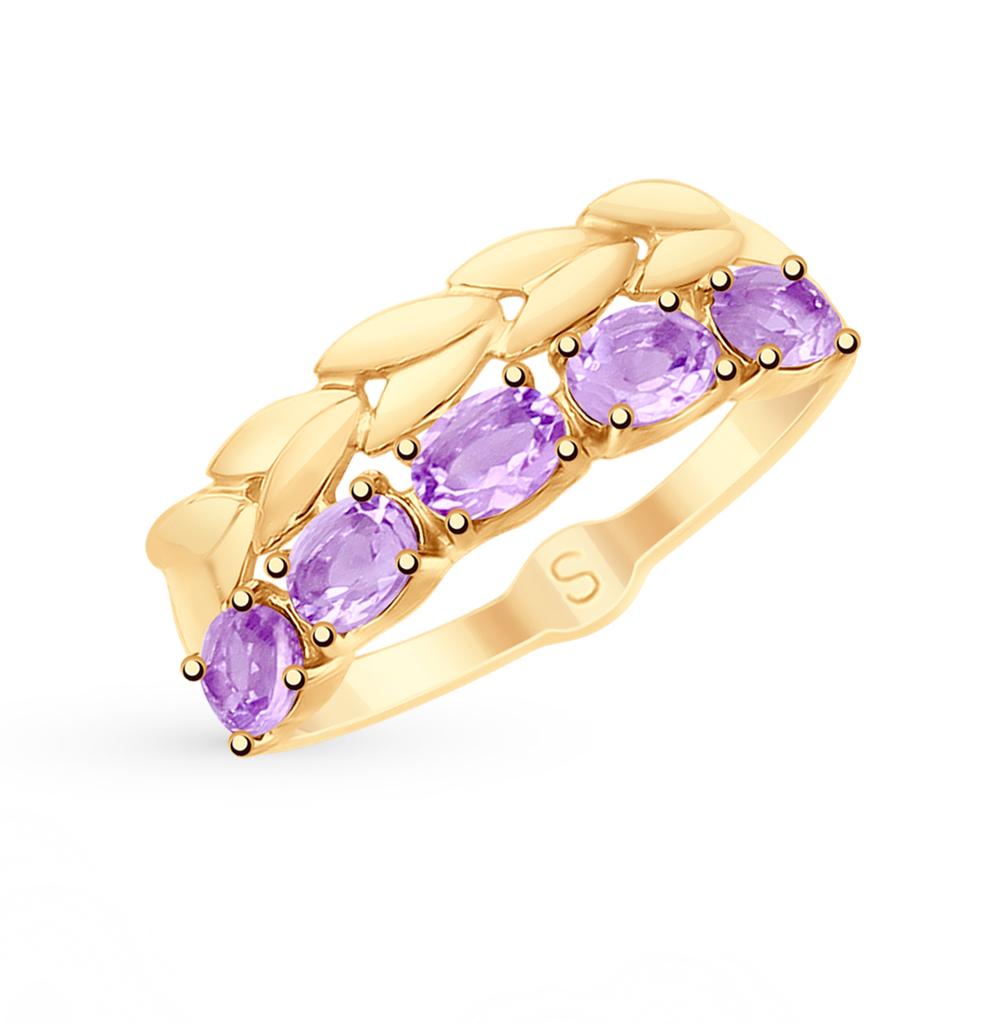 золотое кольцо с аметистом SOKOLOV 715203*