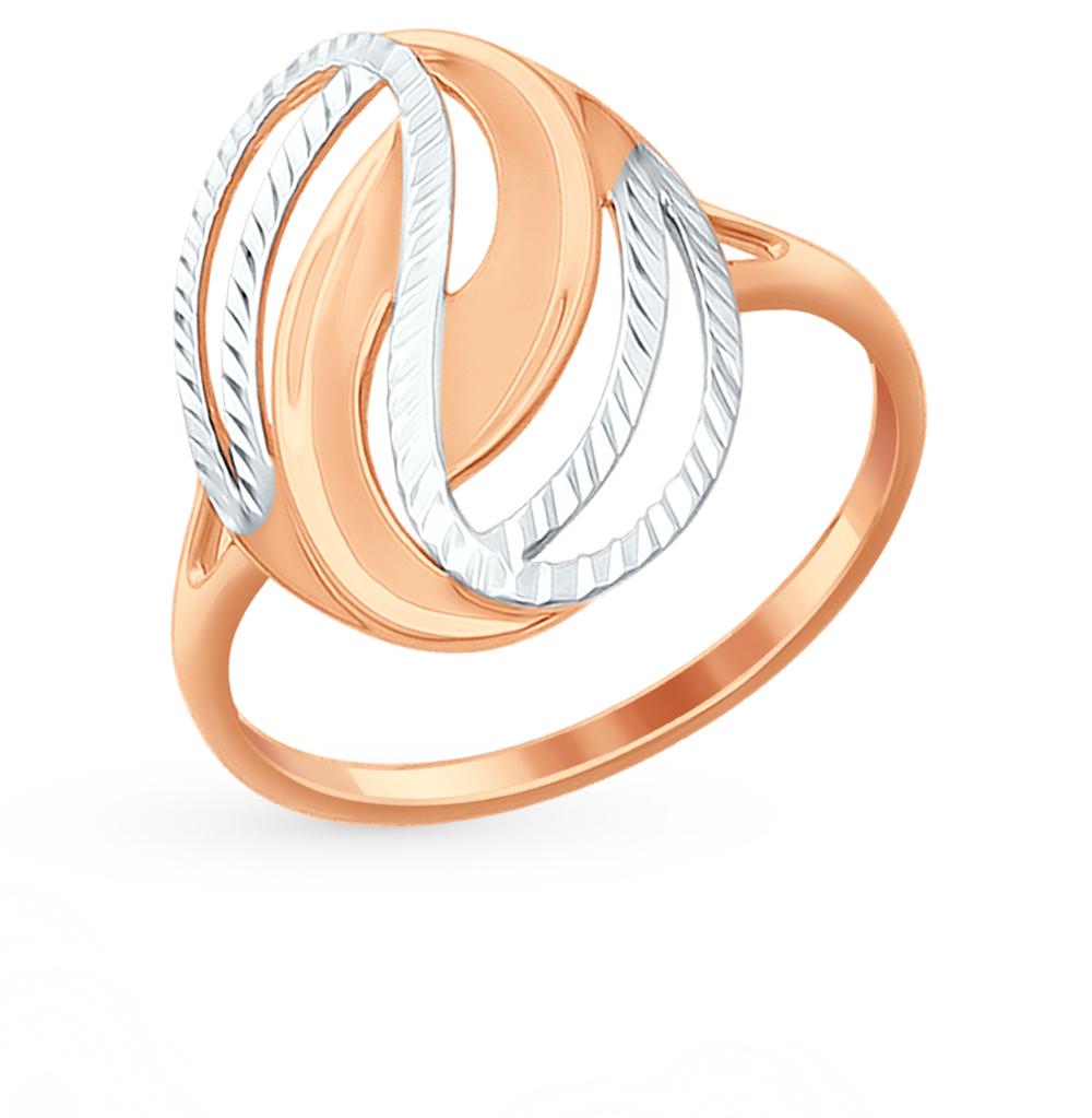 Золотое кольцо SOKOLOV 017289* в Екатеринбурге