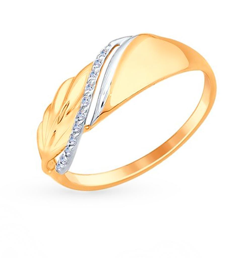 Золотое кольцо с фианитами SOKOLOV 017349* в Екатеринбурге