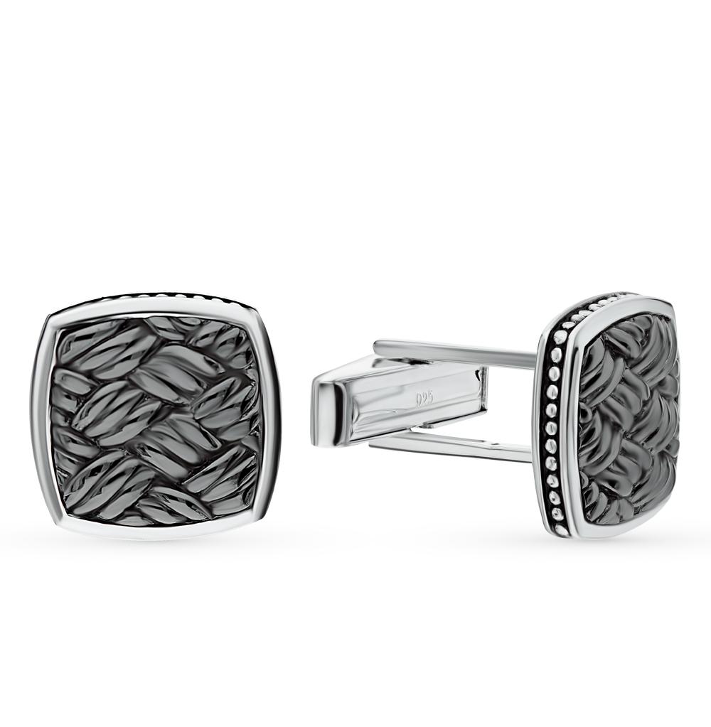 серебряные запонки