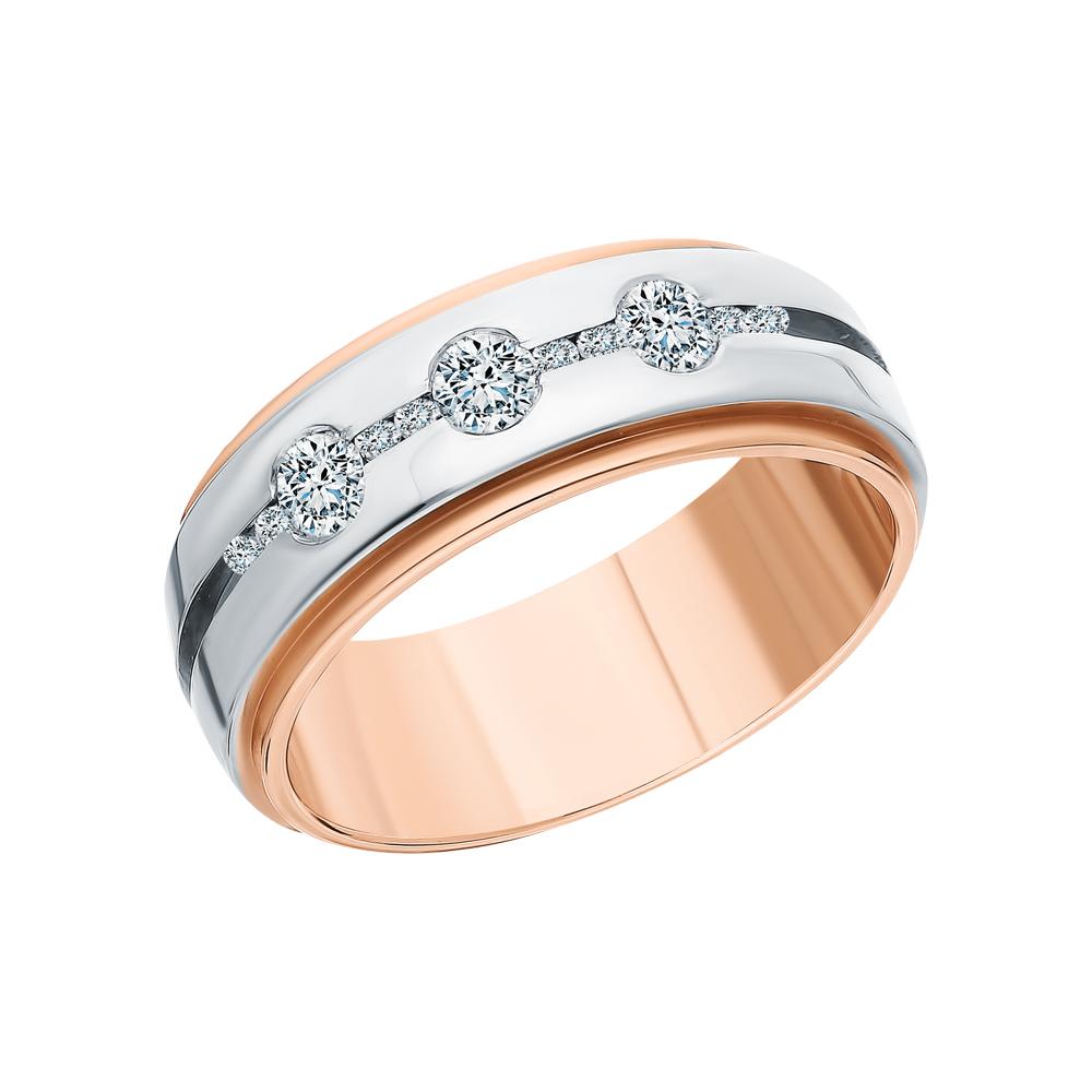Золотое обручальное кольцо с бриллиантами в Екатеринбурге