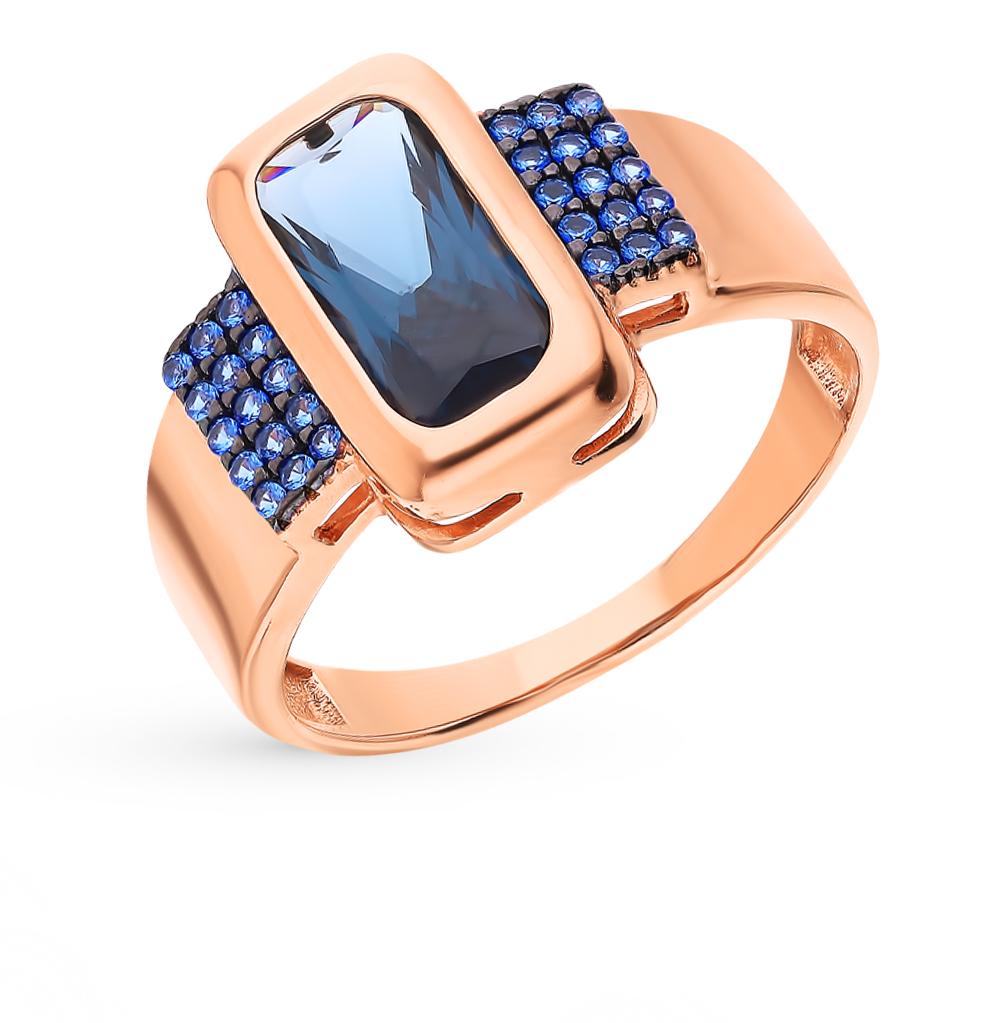 Серебряное кольцо с наносапфирами в Екатеринбурге