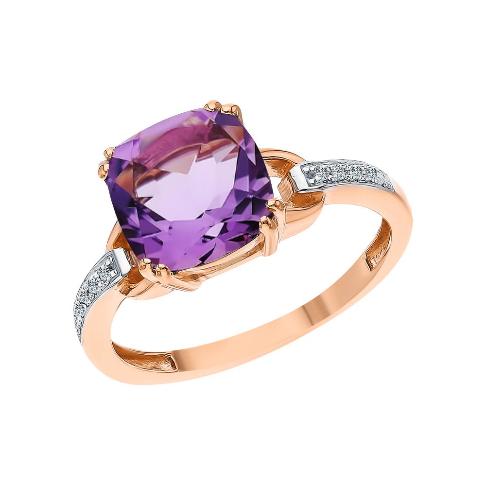 Золотое кольцо с аметистом и бриллиантами в Екатеринбурге