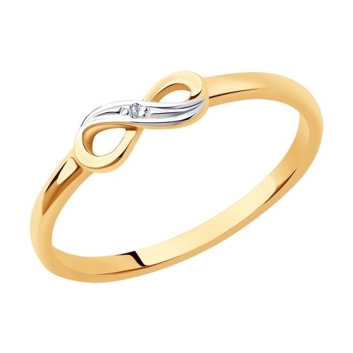 Фото «Золотое кольцо с бриллиантами SOKOLOV 1011995»