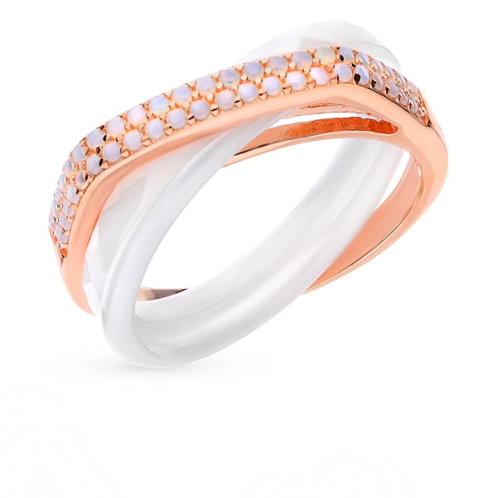 серебряное кольцо с керамикой, фианитами и кубическими циркониями