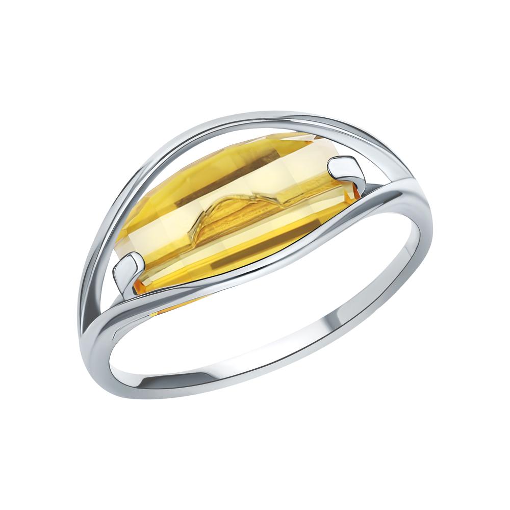 Серебряное кольцо с цитринами в Екатеринбурге