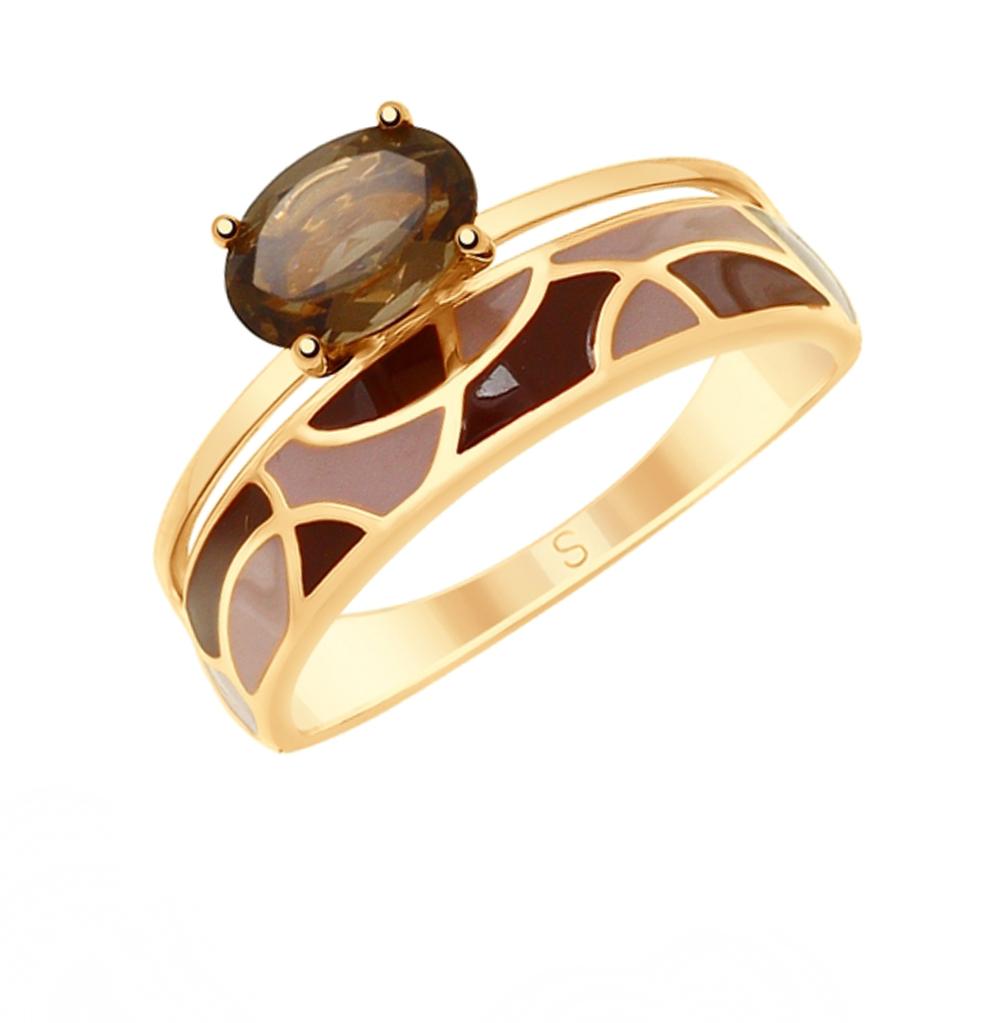 Фото «Серебряное кольцо с раухтопазами и эмалью SOKOLOV 92011598»