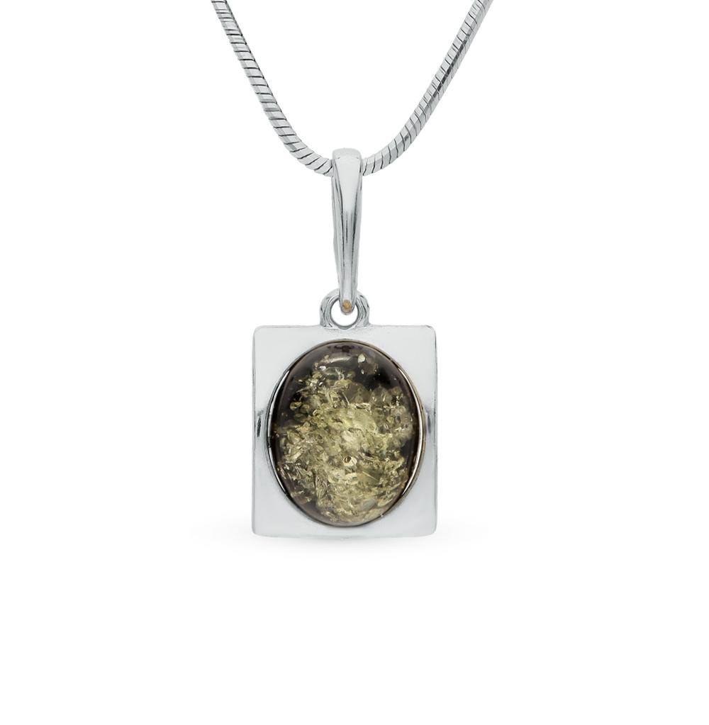 Фото «Серебряная подвеска с янтарем»