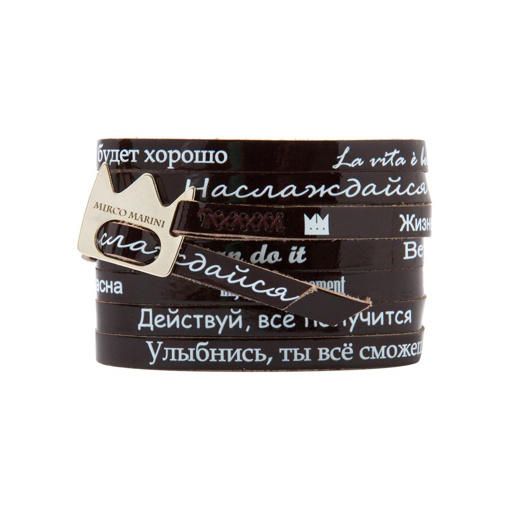 Кожаный браслет в Санкт-Петербурге