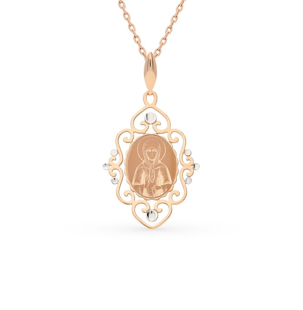 Фото «золотая подвеска с эмалью»