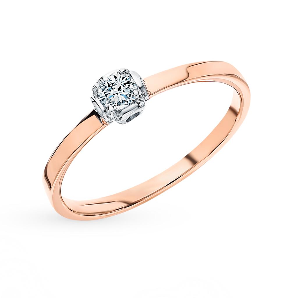 Золотое кольцо SUNLIGHT «Бриллианты Якутии» в Екатеринбурге