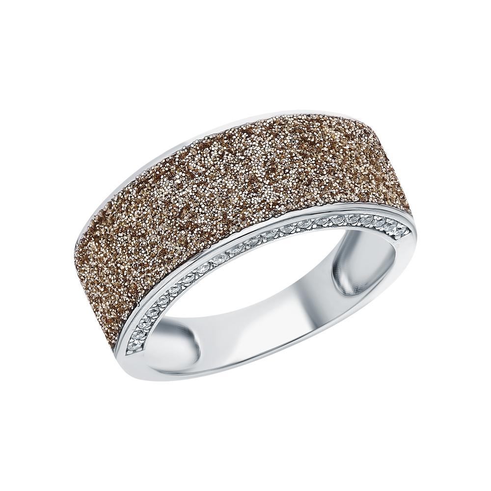 Серебряное кольцо с глиттерами и кубическими циркониями в Екатеринбурге