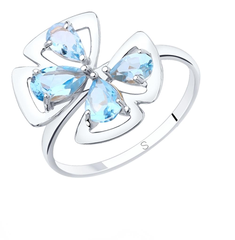 Фото «Серебряное кольцо с топазами SOKOLOV 92011872»