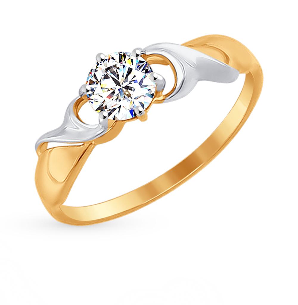 золотое кольцо с фианитами SOKOLOV 017301*