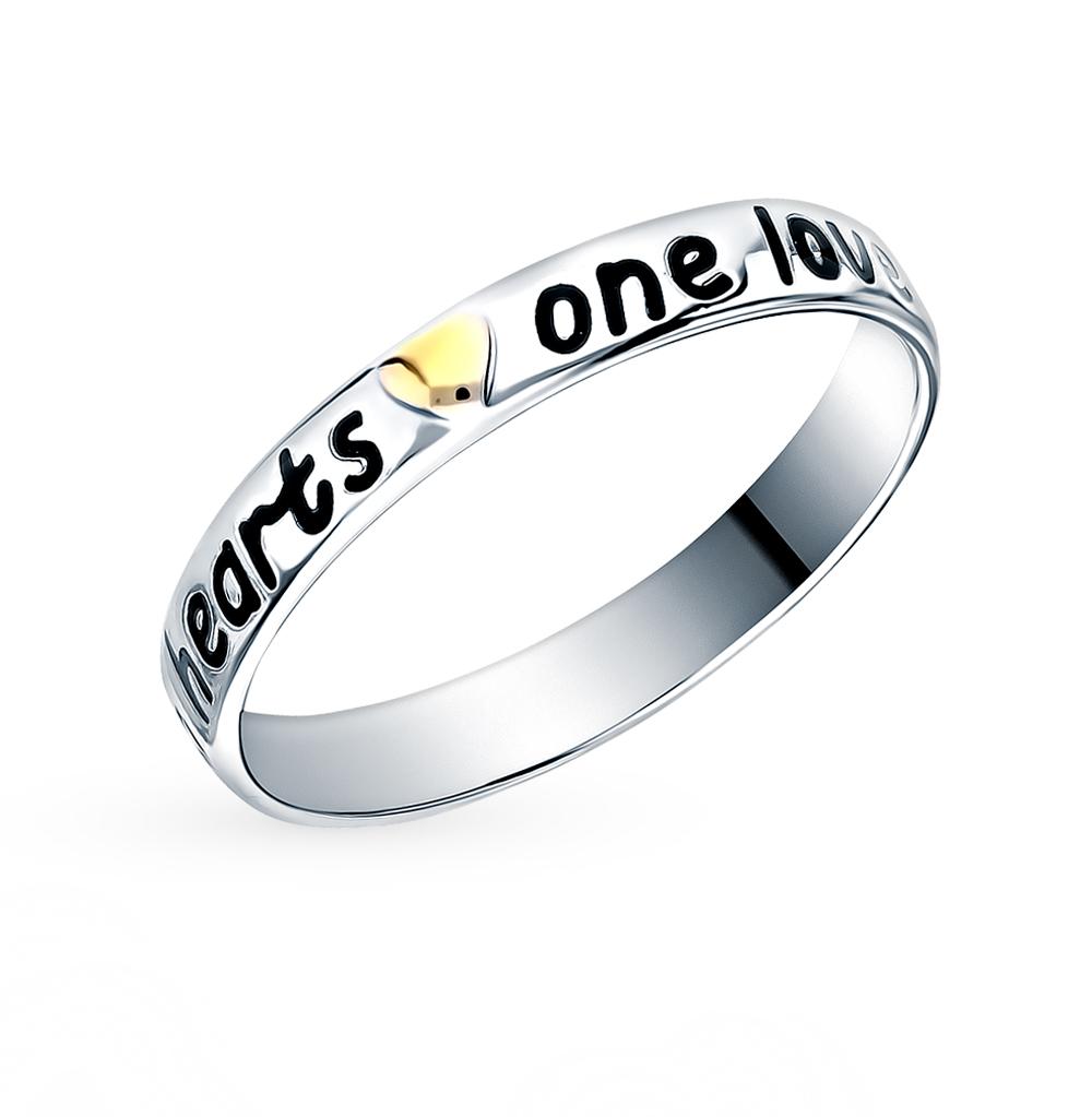 Фото «Серебряное кольцо с эмалью SOKOLOV 94012617»