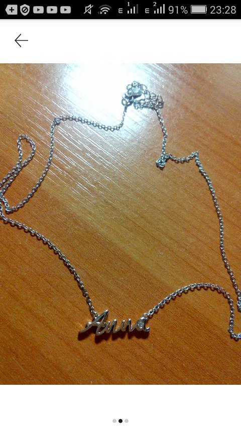 Красивое серебряное украшение.