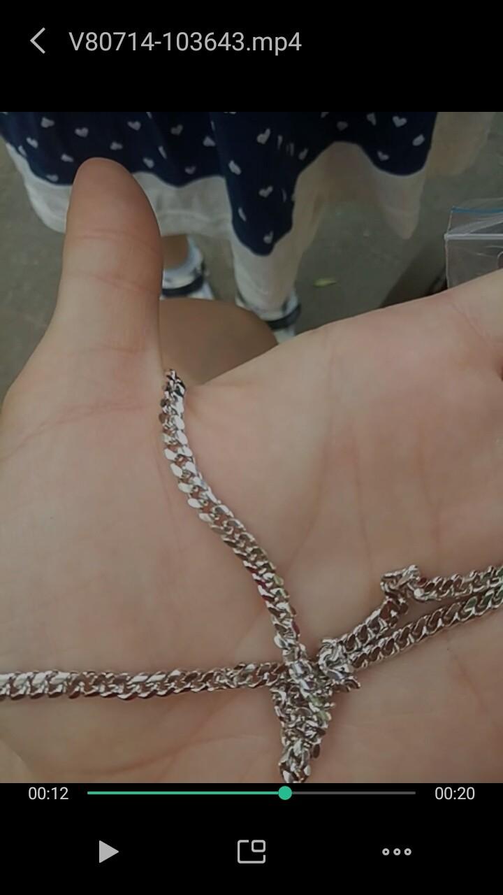 Серебряная мужская цепочка