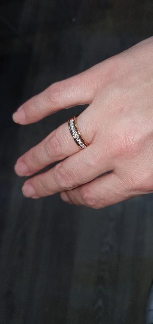 Кольцо для меня!