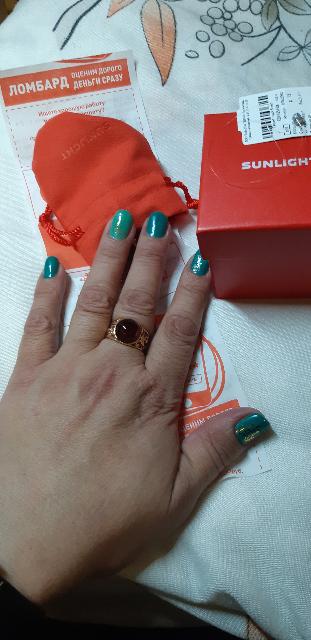 Спасибо продавцу и SUNLIGHT! Очень красивое кольцо, рекомендую! 🤗🤗🤗