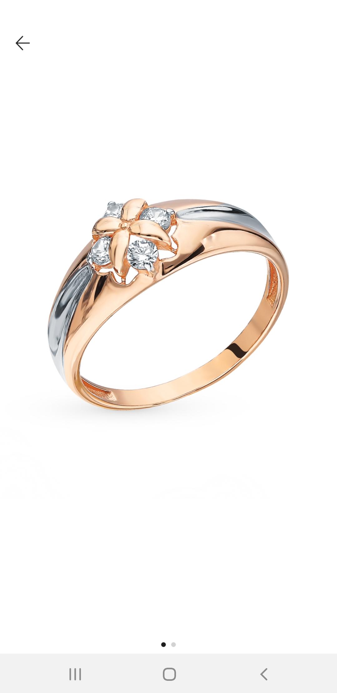 Очень понравилось кольцо, в подарок на новый год самое то.)