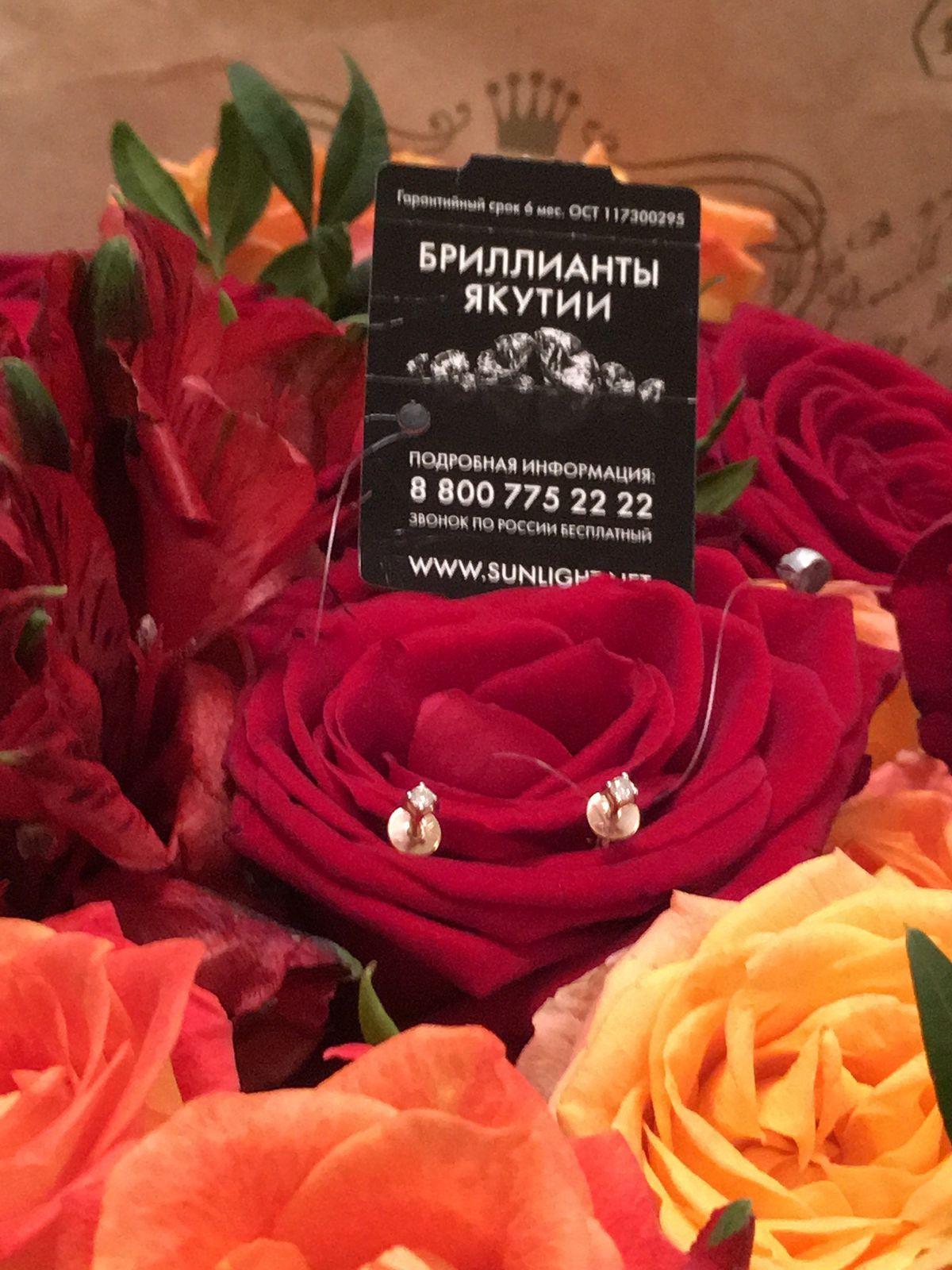 Золотые серьги-гвоздики с бриллиантами арт.61367