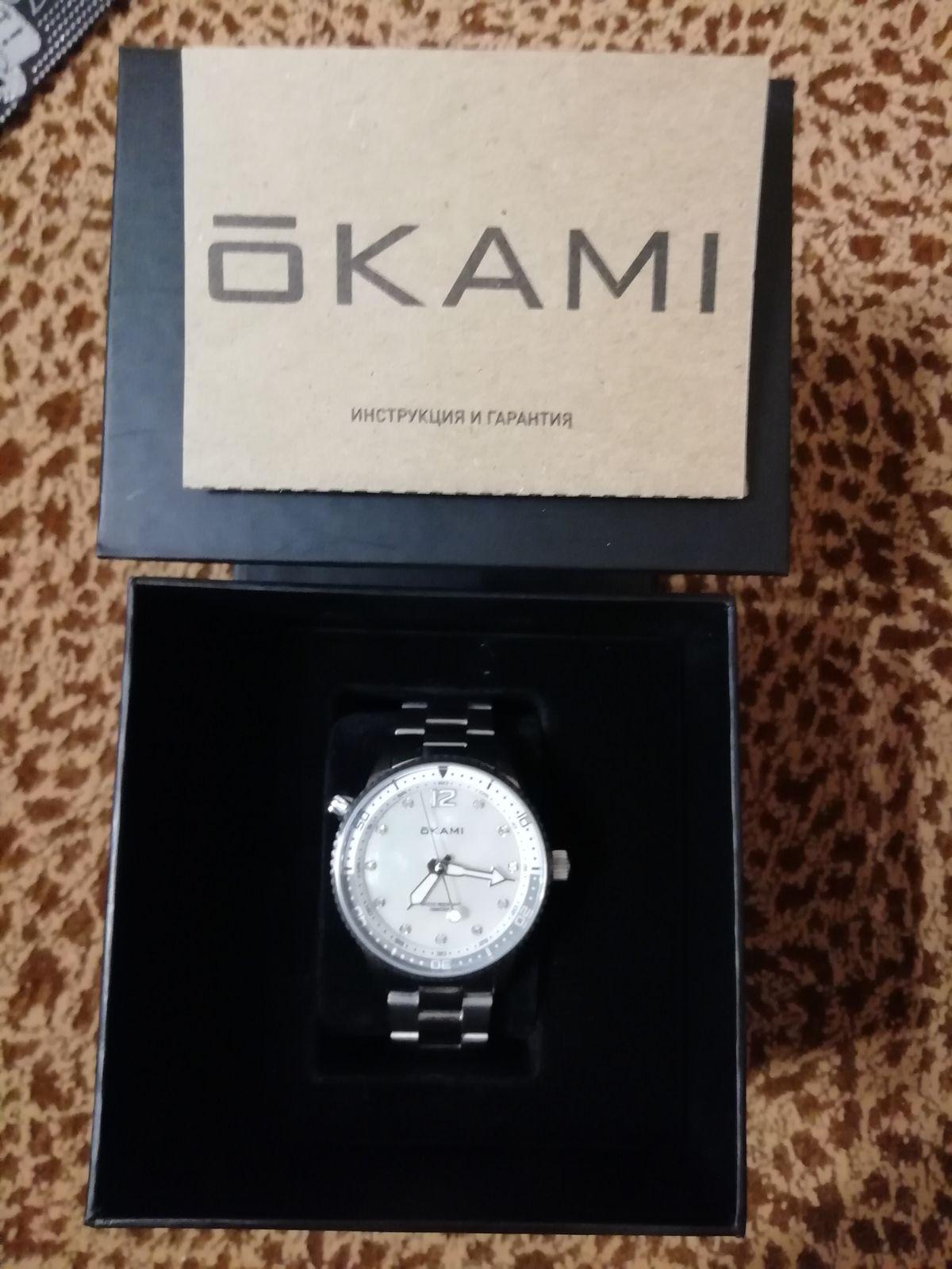 Часы, о которых я мечтала)