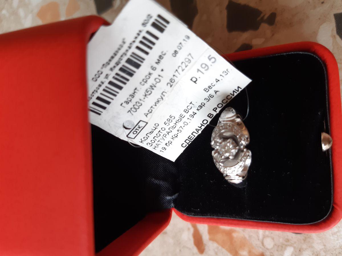Якутские бриллианты в белом золоте