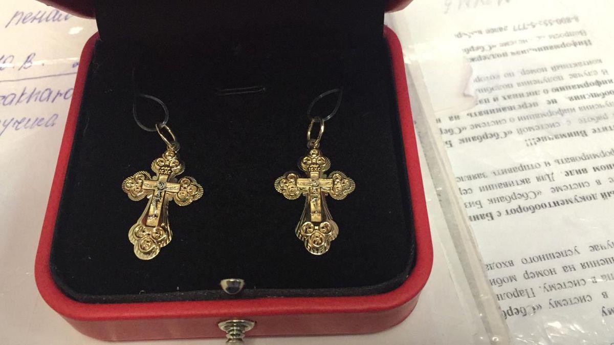 Шикарный подарок на крестины